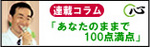 3820_column.jpg